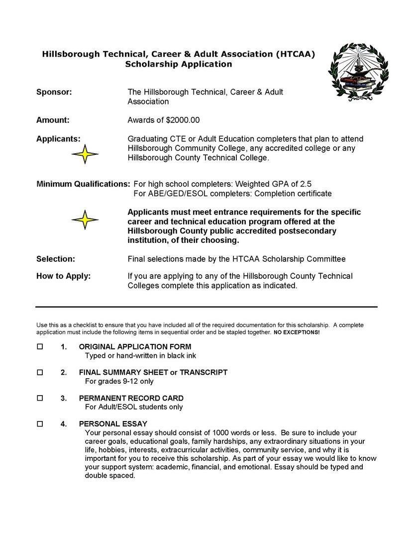 Naia scholarship essay